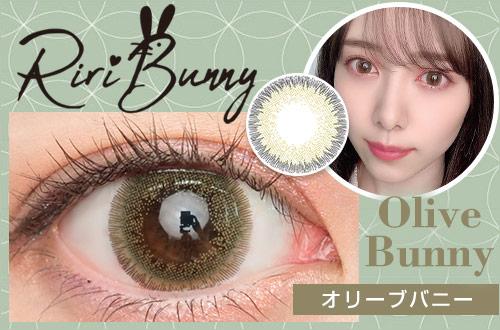 catch_OliveBunny