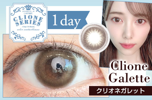 catch_ClioneGalette