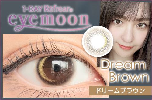 catch_DreamBrown