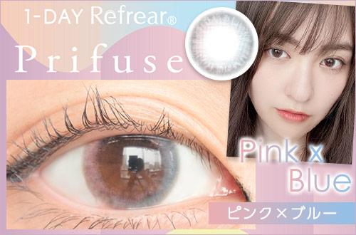catch_PinkxBlue