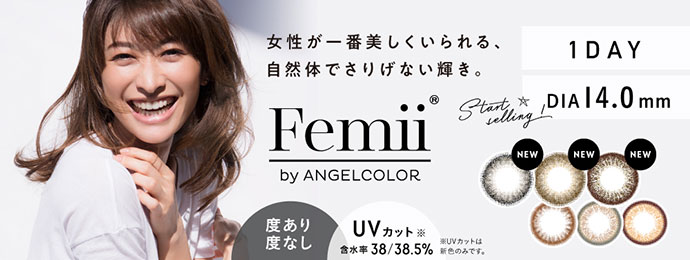 Femii by ANGELCOLOR(フェミーbyエンジェルカラー)