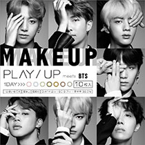 PLAYUP 1day meets BTS(プレイアップ)